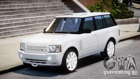 Range Rover Supercharged 2009 v2.0 для GTA 4