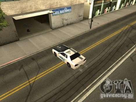 Винил для Elegy для GTA San Andreas второй скриншот