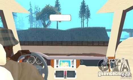 Range Rover Vogue 2004 для GTA San Andreas вид сзади