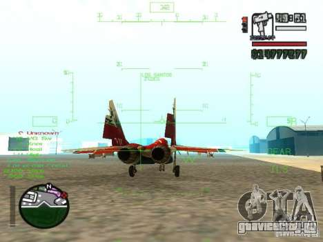 Миг 29 ОВТ для GTA San Andreas вид сзади слева
