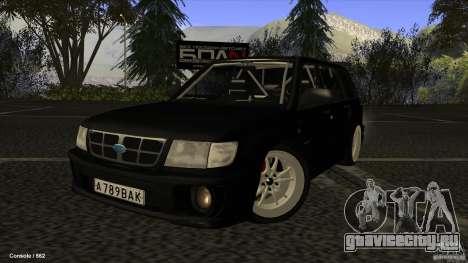 Subaru Forester Turbo 1998 для GTA San Andreas