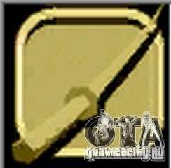 Gold Katana для GTA Vice City третий скриншот
