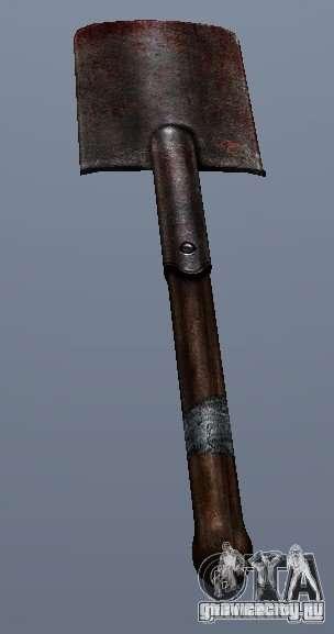 Shovel для GTA San Andreas второй скриншот