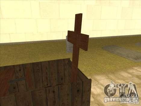 Jesus Kistenmobil для GTA San Andreas вид слева