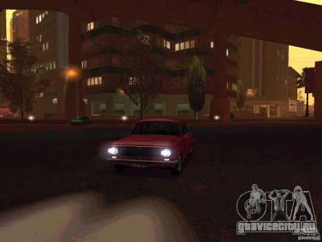 ГАЗ 24 CR v2 для GTA San Andreas