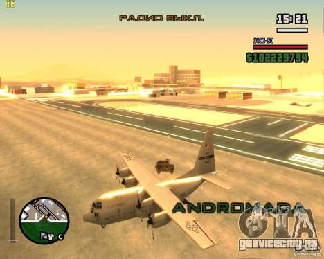 C-130 hercules для GTA San Andreas вид справа