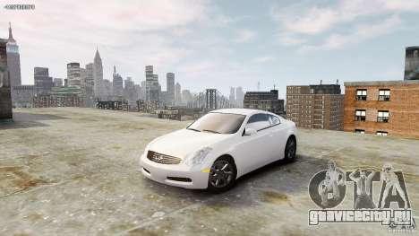 Infiniti G35 для GTA 4