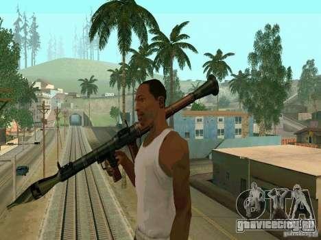 RPG из BF2 для GTA San Andreas