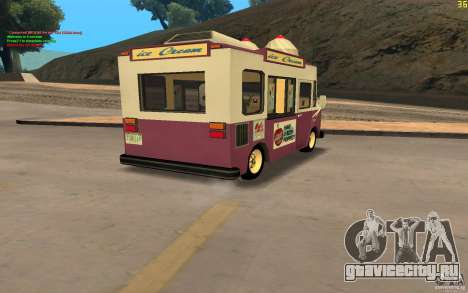Chevrolet Forvard Control 20 Ice Cream для GTA San Andreas вид слева