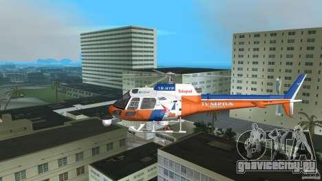 Eurocopter As-350 TV Neptun для GTA Vice City вид изнутри