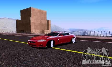 Jaguar XKRS для GTA San Andreas вид сзади