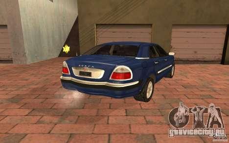 ГАЗ 3111 для GTA San Andreas вид слева
