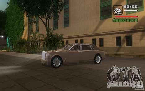 Rolls-Royce Phantom EWB для GTA San Andreas вид изнутри