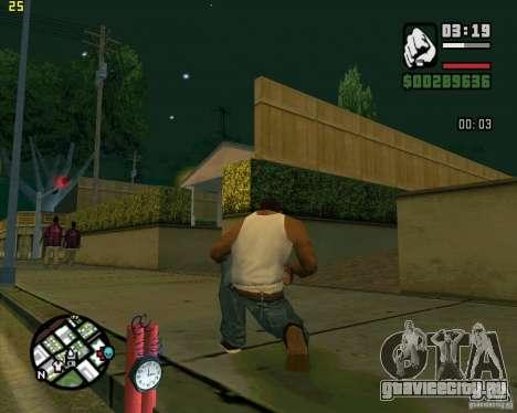 Динамит для GTA San Andreas четвёртый скриншот