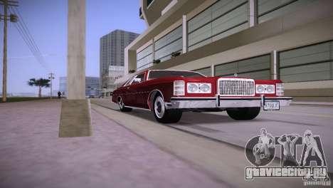 Ford LTD Brougham Coupe для GTA Vice City вид сзади слева