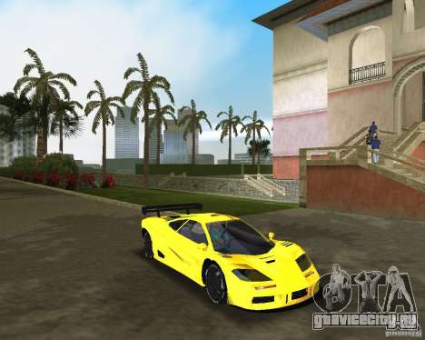 McLaren F1 LM для GTA Vice City вид справа