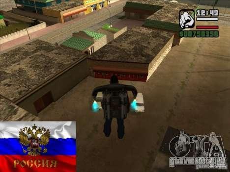 Русские магазины за домом СJ для GTA San Andreas второй скриншот