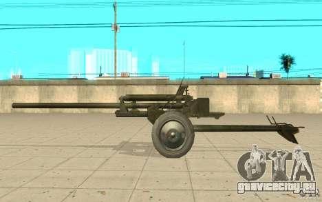 Пушка ЗИС-2 для GTA San Andreas вид слева