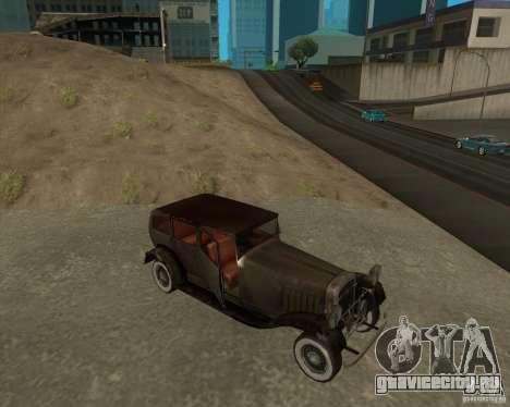 Cadillac BP для GTA San Andreas