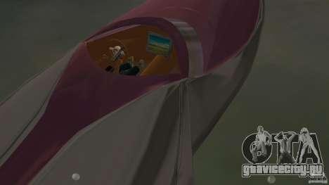 Bugatti Sang Bleu Speedboat для GTA Vice City вид сзади