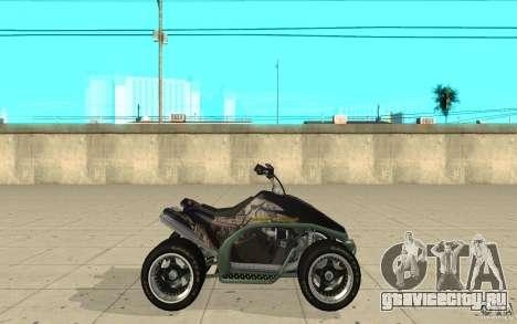 Powerquad_by-Woofi-MF скин 4 для GTA San Andreas вид слева