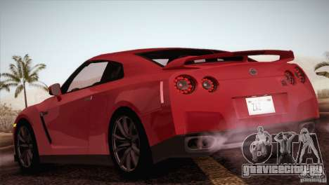 Nissan GTR Black Edition для GTA San Andreas вид справа