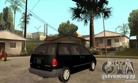 Dodge Caravan 1996 для GTA San Andreas вид справа