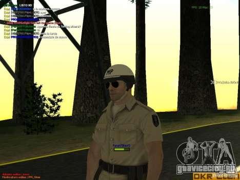 HQ texture for MP для GTA San Andreas седьмой скриншот