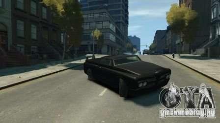 Slamvan для GTA 4 вид слева