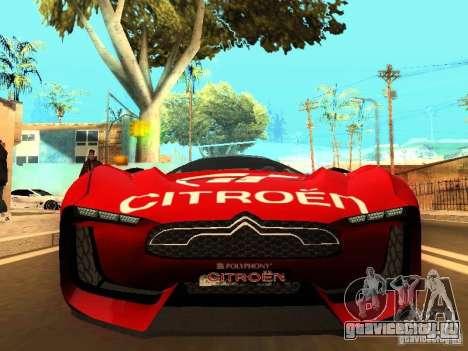 Citroen GT Gran Turismo для GTA San Andreas вид слева