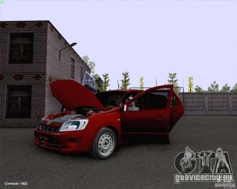 ВАЗ 2190 Сток для GTA San Andreas вид справа
