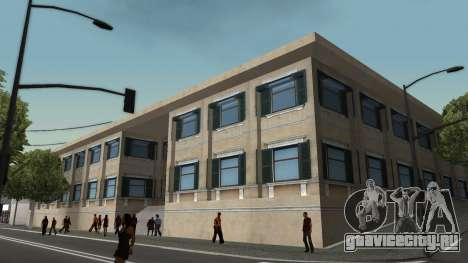 Текстура гаражей и зданий в SF для GTA San Andreas