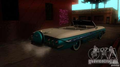Chevy Impala SS 1961 для GTA San Andreas вид справа