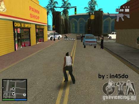 GTA V Interface for Samp для GTA San Andreas третий скриншот