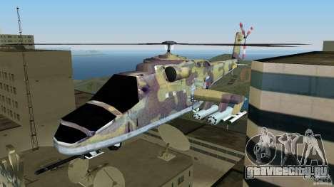 Mi-24 HindB для GTA Vice City