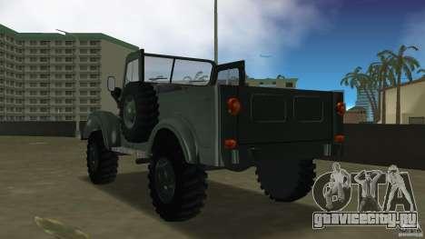 Aro M461 для GTA Vice City вид сзади слева