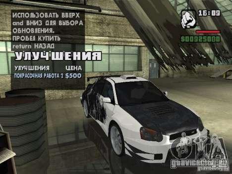 Subaru Impreza Wrx Sti 2002 для GTA San Andreas вид слева