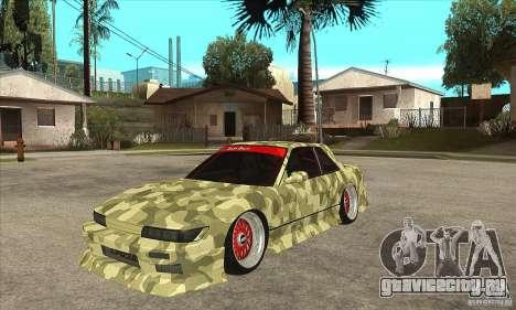 Nissan Silvia S13 Army Drift для GTA San Andreas