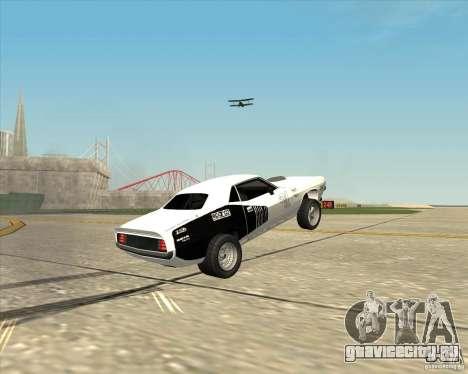 Plymouth Hemi Cuda Rogue для GTA San Andreas вид сзади