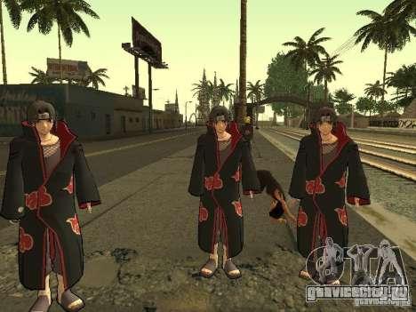The Akatsuki gang для GTA San Andreas третий скриншот