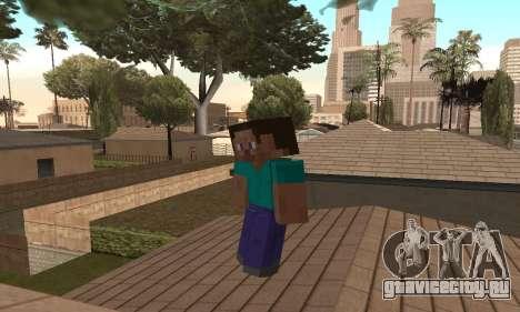 Скин Стива из игры Minecraft для GTA San Andreas четвёртый скриншот