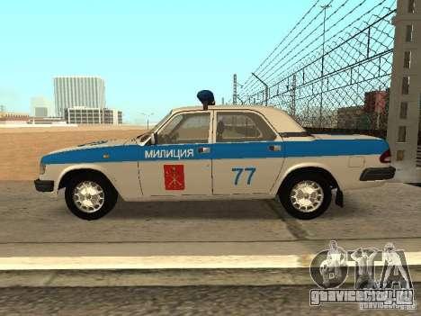 ГАЗ 3110 Милиция для GTA San Andreas вид слева