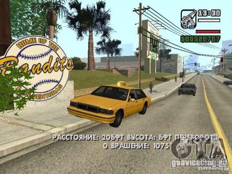 Реальное время для GTA San Andreas
