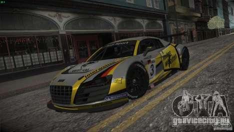 Audi R8 LMS для GTA San Andreas салон
