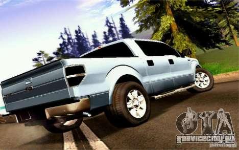 Ford Lobo 2012 для GTA San Andreas вид слева