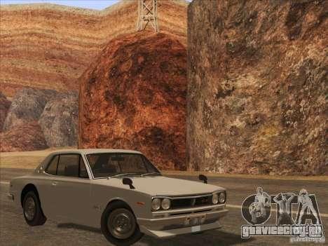 HQ Country Desert v1.3 для GTA San Andreas шестой скриншот