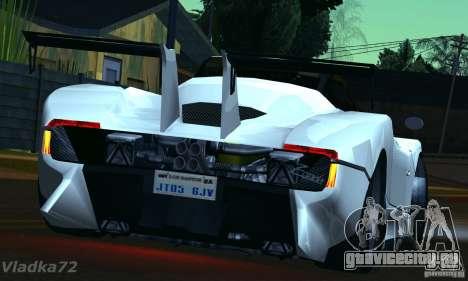 Pagani Zonda EX-R для GTA San Andreas вид слева