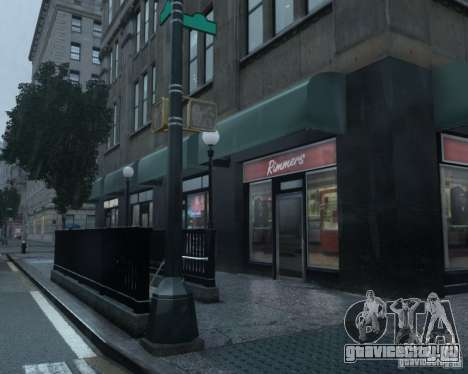 Reality IV ENB Beta WIP 1.0 для GTA 4 одинадцатый скриншот