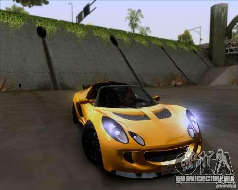 Lotus Exige для GTA San Andreas вид сбоку