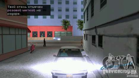 Езда пассажиром для GTA Vice City второй скриншот